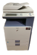 Sharp MX-2300n Color 'A3' MFP image available from Office Imaging Systems
